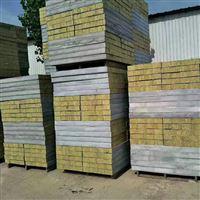 上海缝制岩棉板价格