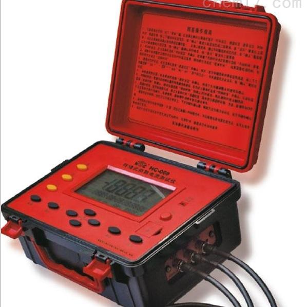 存儲式雜散電流測試儀