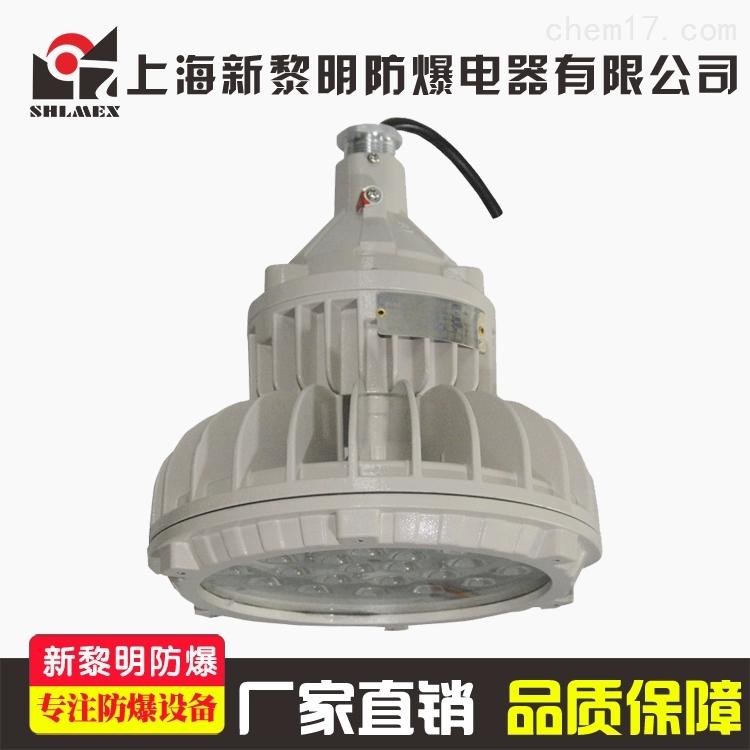 一体式免维护节能灯100w大功率煤矿照明灯