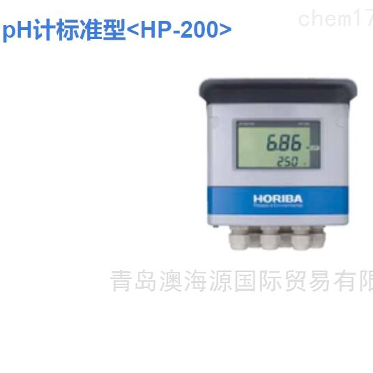 日本HORIBA倔场pH计标准型<HP-200>