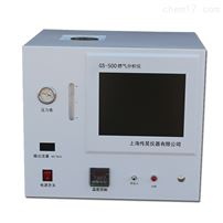 气相色谱 LNG分析仪器