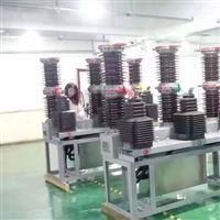 周口市ZW7-40.5電站型真空斷路器35KV