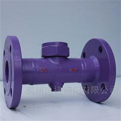 Y型热动力圆盘式蒸汽疏水阀