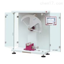 工程塑料冲击强度试验机