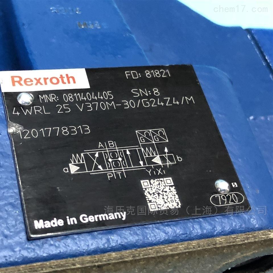 Rexroth力士乐0811404405先导式电磁阀现货