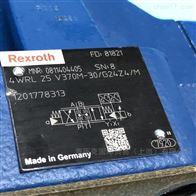 4WRL25V370M-3X/G24Z4/MRexroth力士乐0811404405先导式电磁阀现货