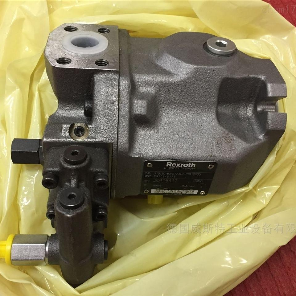 rexroch力士乐柱塞泵A10VS系列少量现货