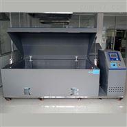 YWX/Q-020大型盐雾试验设备