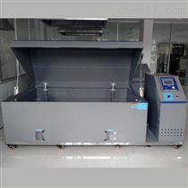 YWX/Q-020大型2个立方盐雾腐蚀试验箱