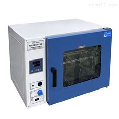实验室恒温烘箱50L
