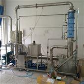 DYQ121Ⅱ双碱法脱硫实验装置  大气治理