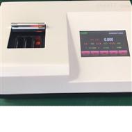 多参数水质检测仪COD氨氮总磷总氮