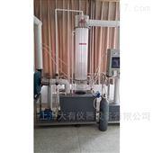 DYQ136Ⅱ液膜吸收器试验装置  大气污染