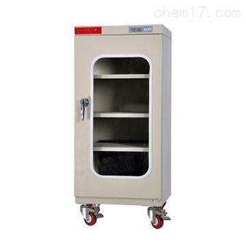 1~10%RH電子防潮箱/電子干燥柜