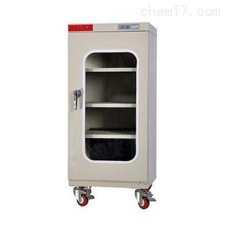 1~10%RH电子防潮箱/电子干燥柜