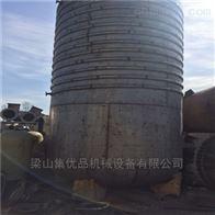 二手不锈钢高压外盘管/内盘管反应釜1-30吨
