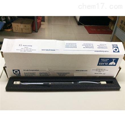 原装美国进口Q-panel风冷型氙弧灯管
