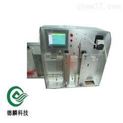 DL-0402全自动精液灌装机