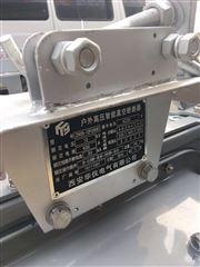 ZW20-12F真空断路器带看门狗