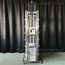 GZW007自由沉降实验装置4组