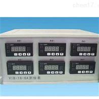 VIB-16-6A多路振動檢測系統