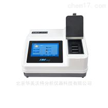 COD/氨氮双参数检测仪