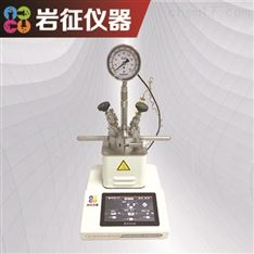 磁力攪拌反應釜