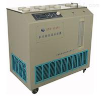 石油產品低溫特性試驗器