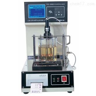 SYD-2806H全自動軟化點試驗器