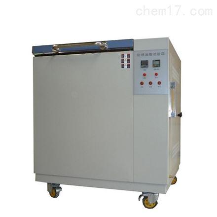 FX-250防锈油脂试验箱