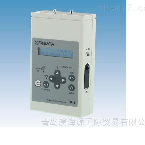 紧凑型压力计日本SIBATA柴田充电器BC-105