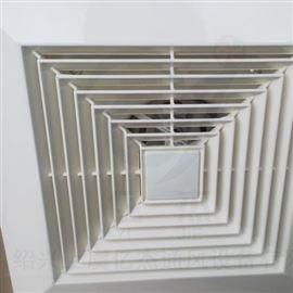 BLD吸頂式房間通風器 衛生換氣扇 排風扇