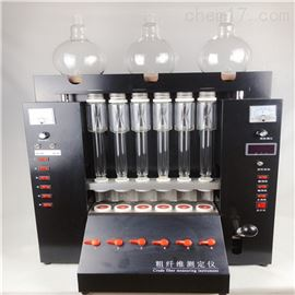 JOYN-CXW-6食品类粗纤维测定仪