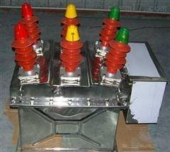 ZW8-12共箱式真空断路器价格