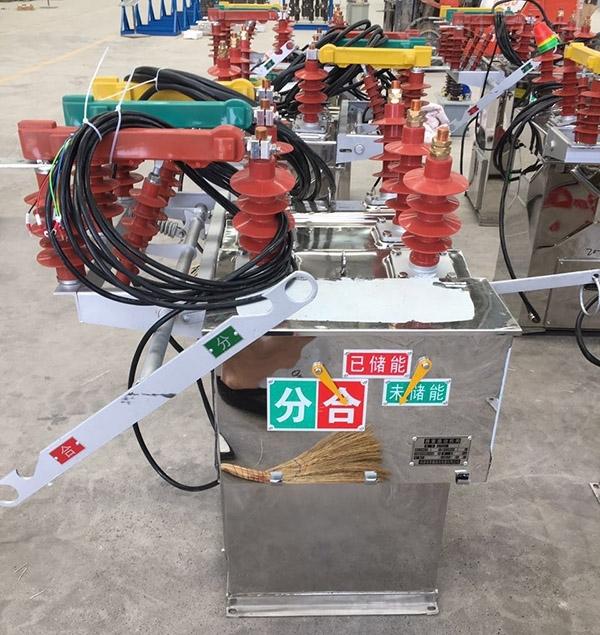 厂家直销ZW8-12不锈钢真空断路器