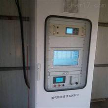 环保联网 VOC非甲烷总烃在线监测设备
