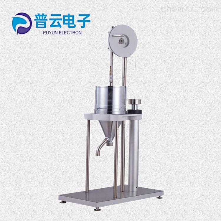深圳普云PY-Y811肖伯尔纸浆打浆度测定仪(叩解度仪)