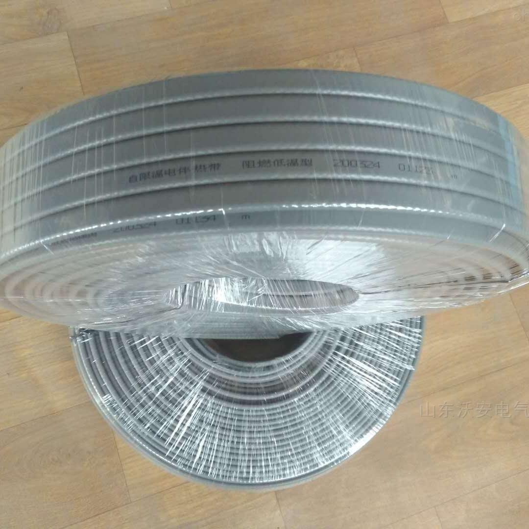 自控温伴热电缆DWK2-PF