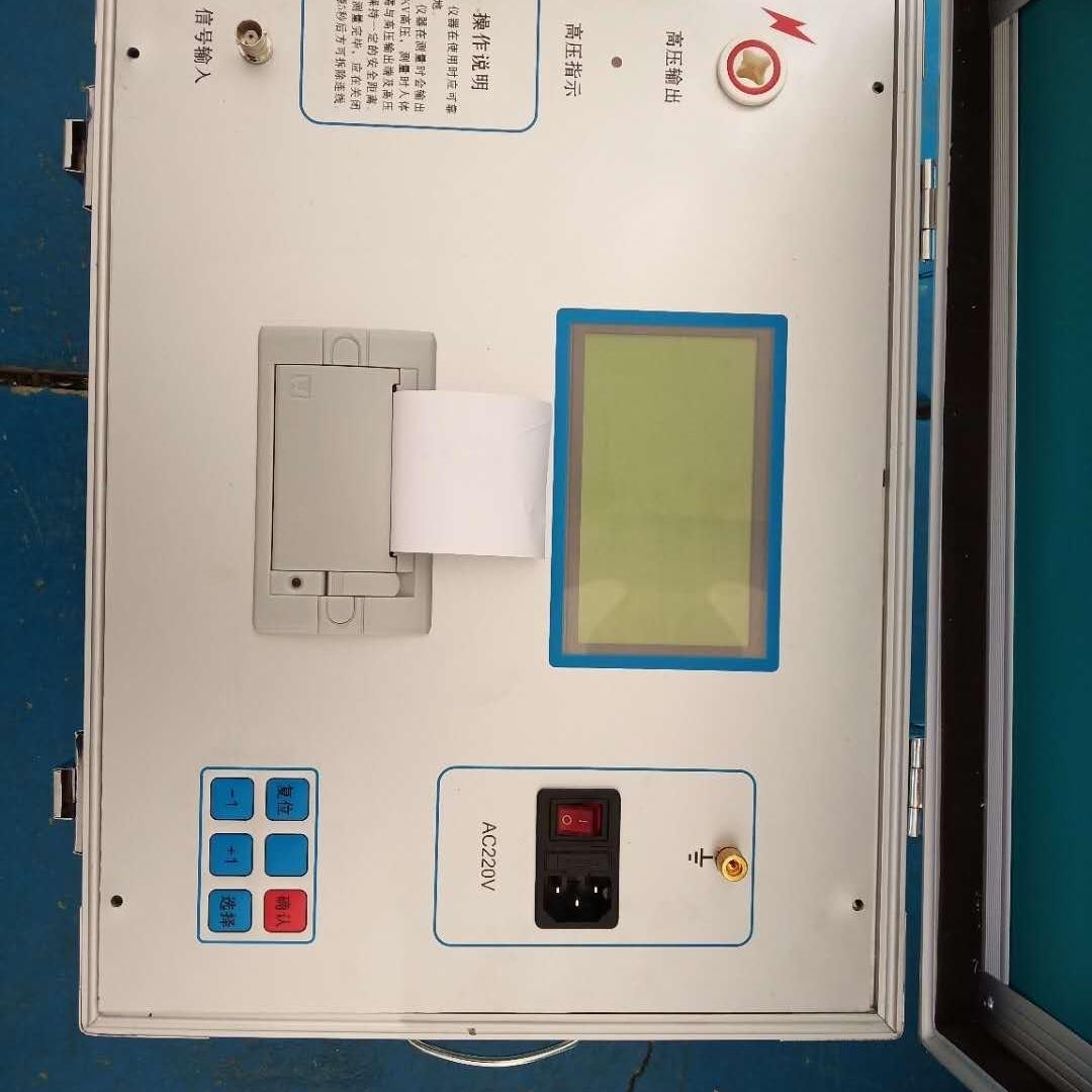 高压开关真空度测试仪生产直销