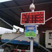 环境网格化空气测试仪 空气质量监测站