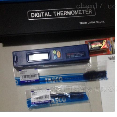 日本TASCO塔斯科空调温度计测温仪套装