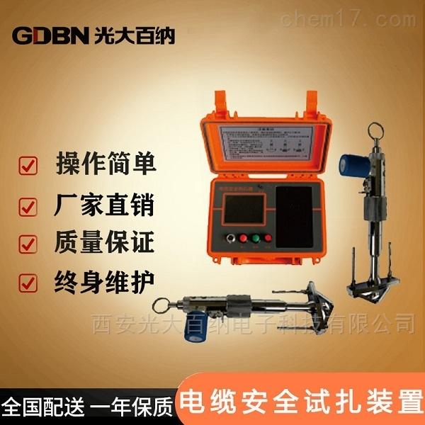西安电缆安全试扎器(双控、双枪)厂家