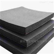 廠家批發橡塑海綿保溫板