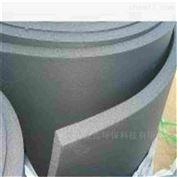 橡塑海绵厂家供应订做各种密度规格的防火橡塑保温板