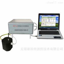 HKT-L1型HKT-L1型智能水分活度仪露点水分测定仪