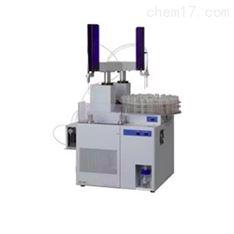 三菱化学总有机碳分析仪TOC-310V
