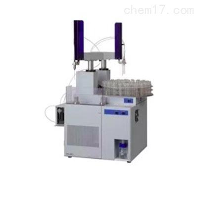 TOC-310V三菱化學總有機碳分析儀TOC-310V