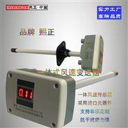 熱敏式風速計XZ4150D風速傳感風速儀