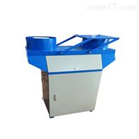 LB-8101降水降尘自动采样器水文仪器