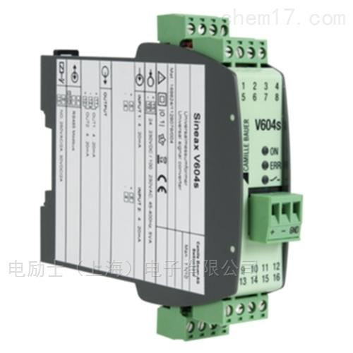 可编程多功能信号变送器SINEAX VQ604s